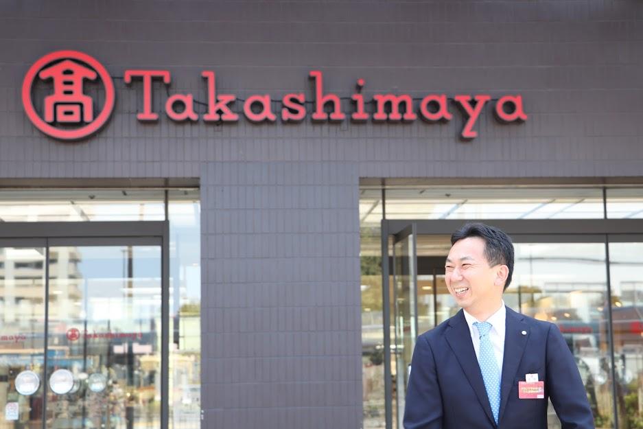 港南台タカシマヤ 店長 浅野秀樹さんの写真